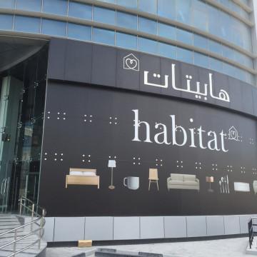 habitat, Qatar
